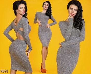 Модная недорогая одежда от производителя приглашаем СП. - 170.jpg