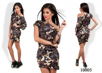 Модная недорогая одежда от производителя приглашаем СП. - 2pb1v6bd8S0.jpg