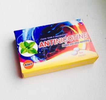 Предложение для организаторов СП. Полезные жевательные резинки - antiNicotine.jpg