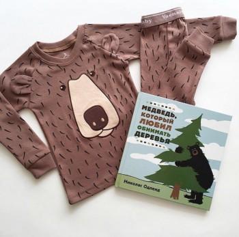 Пижамы домашние костюмы - image-22-09-16-8-53-11.jpeg