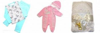 Детская одежда и товары для детей по САМЫМ выгодным ценам  - 10.jpg