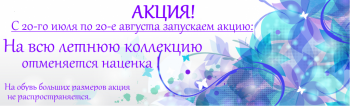 Женская обувь от фабрики оптом - Безымянный.png