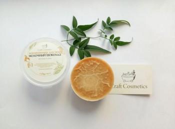 Крафтовая косметика Craft Cosmetics от производителя  - Конд молочный шоколад 1_result_result.jpg
