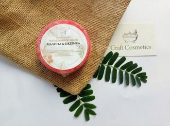 Крафтовая косметика Craft Cosmetics от производителя  - мыло малина и ежевика_result_result.jpg