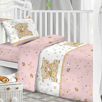 Детская постелька. Опт от 5 000 руб. Ткань на отрез  - u8o3SQaQwRw.jpg