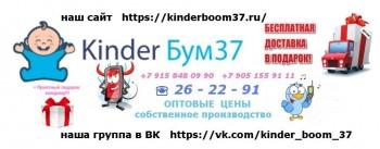 Детская постелька. Опт от 5 000 руб. Ткань на отрез  - логоГруппа2аА+фф+реклама.jpg