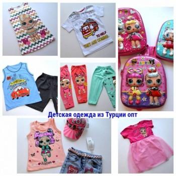 Детская одежда из Турции от производителей - 0ZEUGkq-TY8.jpg