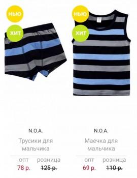 Закупка одежды для всей семьи и товаров для дома с сайта happywear - FullSizeRender-16-07-19-06-03-2.jpg