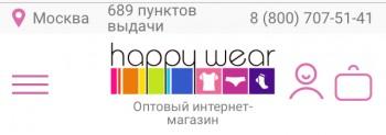 Закупка одежды для всей семьи и товаров для дома с сайта happywear - FullSizeRender-16-07-19-06-03-14.jpg