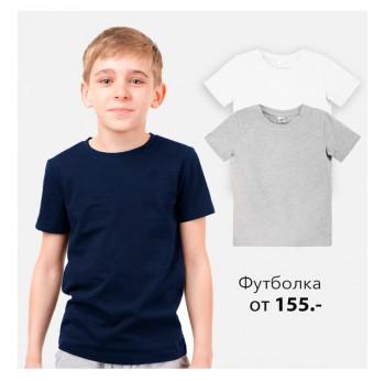 Закупка одежды для всей семьи и товаров для дома с сайта happywear - FullSizeRender-21-07-19-12-23-31.jpg