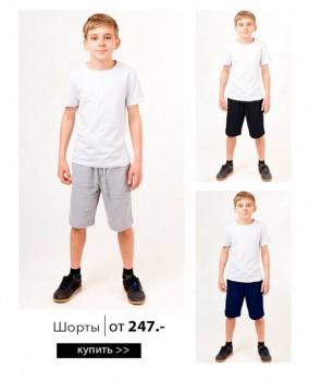 Закупка одежды для всей семьи и товаров для дома с сайта happywear - FullSizeRender-21-07-19-12-23-32.jpg