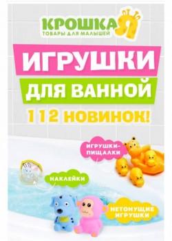 Закупка одежды для всей семьи и товаров для дома с сайта happywear - FullSizeRender-21-07-19-12-23-25.jpg