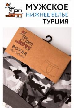 Закупка одежды для всей семьи и товаров для дома с сайта happywear - FullSizeRender-21-07-19-12-23-22.jpg