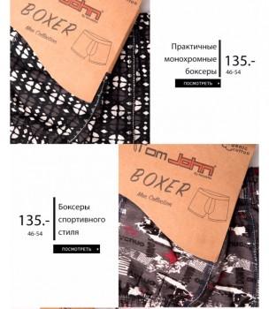 Закупка одежды для всей семьи и товаров для дома с сайта happywear - FullSizeRender-21-07-19-12-23-23.jpg