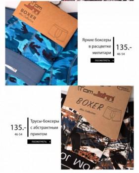 Закупка одежды для всей семьи и товаров для дома с сайта happywear - FullSizeRender-21-07-19-12-23-24.jpg