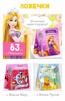Закупка одежды для всей семьи и товаров для дома с сайта happywear - FullSizeRender-21-07-19-12-23-20.jpg