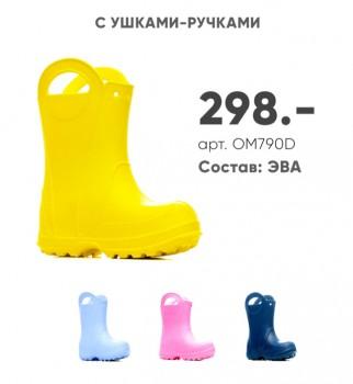 Закупка одежды для всей семьи и товаров для дома с сайта happywear - FullSizeRender-21-07-19-12-23-10.jpg