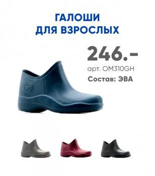 Закупка одежды для всей семьи и товаров для дома с сайта happywear - FullSizeRender-21-07-19-12-23-15.jpg