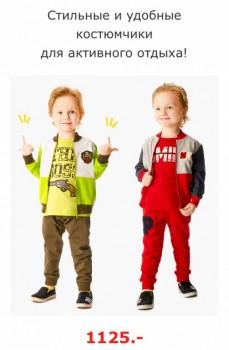 Закупка одежды для всей семьи и товаров для дома с сайта happywear - FullSizeRender-21-07-19-12-23-6.jpg