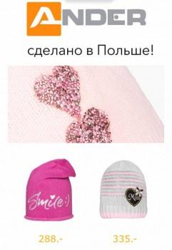 Закупка одежды для всей семьи и товаров для дома с сайта happywear - FullSizeRender-21-07-19-12-23-3.jpg