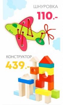 Закупка одежды для всей семьи и товаров для дома с сайта happywear - FullSizeRender-16-07-19-06-03-8.jpg