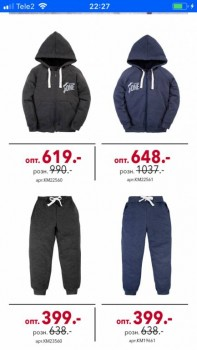 Закупка одежды для всей семьи и товаров для дома с сайта happywear - IMG_4812-21-07-19-10-28.jpg