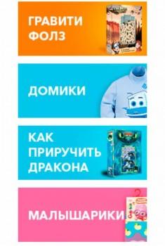 Закупка одежды для всей семьи и товаров для дома с сайта happywear - FullSizeRender-21-07-19-11-37-4.jpg