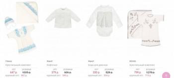Закупка одежды для всей семьи и товаров для дома с сайта happywear - 1.jpg