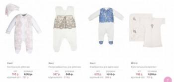 Закупка одежды для всей семьи и товаров для дома с сайта happywear - 4.jpg