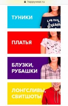 Закупка одежды для всей семьи и товаров для дома с сайта happywear - FullSizeRender-22-07-19-12-02-1.jpg