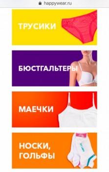 Закупка одежды для всей семьи и товаров для дома с сайта happywear - FullSizeRender-22-07-19-12-02-4.jpg