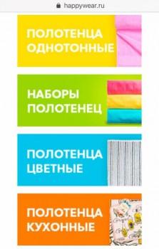 Закупка одежды для всей семьи и товаров для дома с сайта happywear - FullSizeRender-22-07-19-12-10-4.jpg