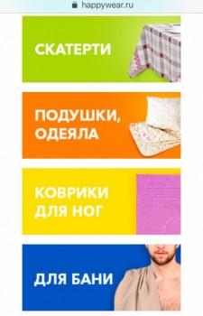 Закупка одежды для всей семьи и товаров для дома с сайта happywear - FullSizeRender-22-07-19-12-10-1.jpg