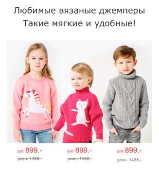Закупка одежды для всей семьи и товаров для дома с сайта happywear - FullSizeRender-23-07-19-02-17-6.jpg