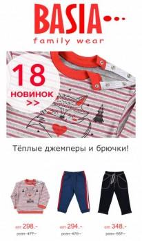 Закупка одежды для всей семьи и товаров для дома с сайта happywear - FullSizeRender-23-07-19-02-17-4.jpg