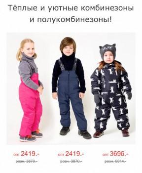 Закупка одежды для всей семьи и товаров для дома с сайта happywear - FullSizeRender-23-07-19-02-17-5.jpg