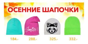 Закупка одежды для всей семьи и товаров для дома с сайта happywear - FullSizeRender-23-07-19-02-17-3.jpg