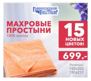 Закупка одежды для всей семьи и товаров для дома с сайта happywear - FullSizeRender-23-07-19-02-17-2.jpg