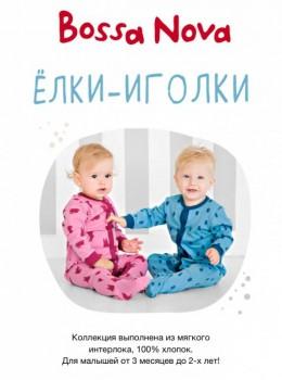 Закупка одежды для всей семьи и товаров для дома с сайта happywear - FullSizeRender-25-07-19-12-33-5.jpg