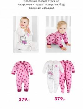 Закупка одежды для всей семьи и товаров для дома с сайта happywear - FullSizeRender-25-07-19-12-33-1.jpg