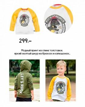 Закупка одежды для всей семьи и товаров для дома с сайта happywear - FullSizeRender-28-07-19-01-22.jpg