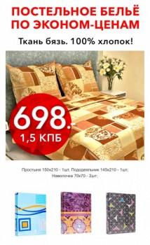 Закупка одежды для всей семьи и товаров для дома с сайта happywear - FullSizeRender-24-07-19-10-14-1.jpg