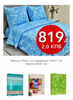 Закупка одежды для всей семьи и товаров для дома с сайта happywear - FullSizeRender-24-07-19-10-14.jpg