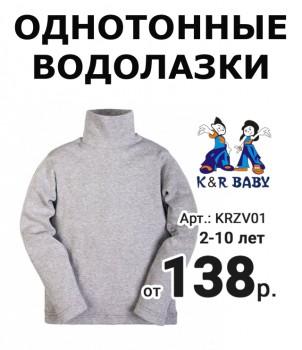 Закупка одежды для всей семьи и товаров для дома с сайта happywear - FullSizeRender-30-07-19-12-24-1.jpg