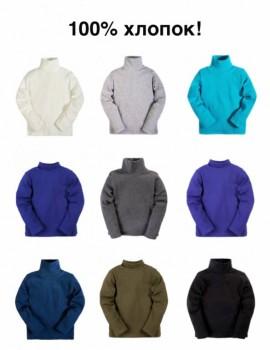Закупка одежды для всей семьи и товаров для дома с сайта happywear - FullSizeRender-30-07-19-12-24.jpg