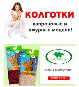 Закупка одежды для всей семьи и товаров для дома с сайта happywear - FullSizeRender-01-08-19-02-32-2.jpg