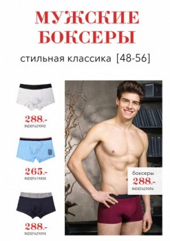 Закупка одежды для всей семьи и товаров для дома с сайта happywear - FullSizeRender-02-08-19-01-07.jpg