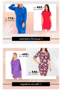 Закупка одежды для всей семьи и товаров для дома с сайта happywear - FullSizeRender-05-08-19-12-25-4.jpg
