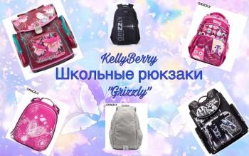 Брендовые сумочки и рюкзаки по оптовым ценам для всей семьи  - IMG-20190805-WA0000.jpg